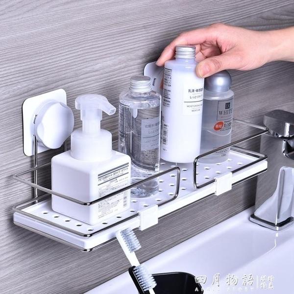 置物架 衛生間置物架洗手間洗漱臺吸壁式壁掛架廁所浴室免打孔收納架