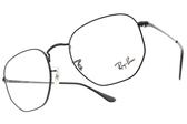 RayBan光學眼鏡RB6448 2509 (黑) 微六角型輕框款 # 金橘眼鏡