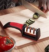 磨刀器 磨刀神器家用菜刀快速廚房開刃專用石非電動高精度定角砂輪超細磨【幸福小屋】