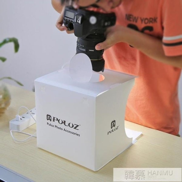 led迷你小型攝影棚拍攝產品便攜道具手機美甲飾品拍照桌面模型微型簡易折疊  夏季新品