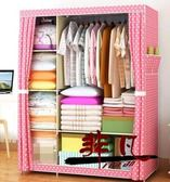 衣櫃 簡易衣櫃子布藝鋼架單人布衣櫃收納櫃簡約現組裝衣櫥【非凡】TW