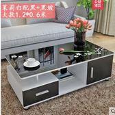 茶幾簡約現代小戶型家用玻璃茶桌客廳桌子簡易創意茶幾電 【四月特惠】 LX
