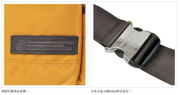 MSPC(master-piece) DENSITY NO.01357-KHAKI[都會高質感尼龍異材拼接側背包]