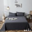 床包組棉質布褥單床單床笠棉質水洗棉被單純色學生宿舍1.51.8米床雙人床LXY7280【極致男人】