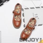春夏新款文藝森女圓頭瑪麗珍鞋日系小皮鞋軟妹平底娃娃淺口鞋