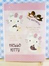 【震撼精品百貨】Hello Kitty 凱蒂貓~kitty證件套-粉熊