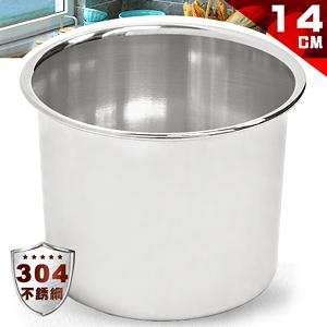 加厚14CM正304不銹鋼味盅.烘焙打蛋盆.加深調味罐燉盅水果籃蔬菜籃不鏽綱料理盆湯碗湯盆湯鍋