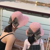 兒童帽子女童遮陽帽母女親子款草帽漁夫帽沙灘帽蝴蝶結  K-shoes