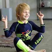 兒童泳衣男童防曬連身長袖長褲沖浪潛水服小中大童男孩游泳衣速干 依夏嚴選