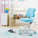 正姿兒童機能椅(1件組) 學童椅 椅子 兒童椅 天空樹生活館