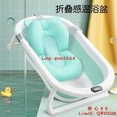 嬰兒洗澡盆浴盆寶寶可折疊幼兒童坐躺大號浴桶新生兒用品【齊心88】