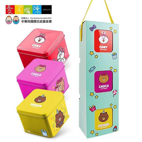 【愛不囉嗦】一之鄉 綜合蝴蝶酥禮盒 ( 效期到2021/3/19 )