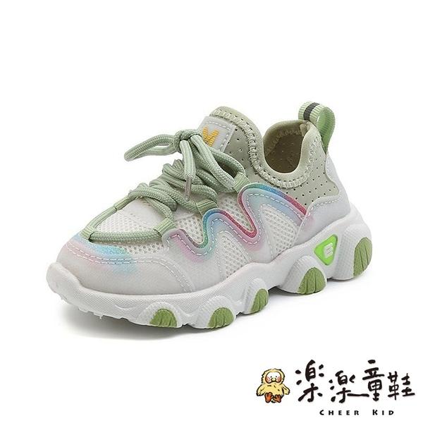 【樂樂童鞋】透氣運動鞋 S984 - 男童鞋 女童鞋 跑步鞋 學生鞋 運動鞋 布鞋 小童鞋 透氣