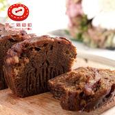 第二顆鈕釦PU.伯爵核桃蜂巢蛋糕 (270g/盒,共兩盒)﹍愛食網