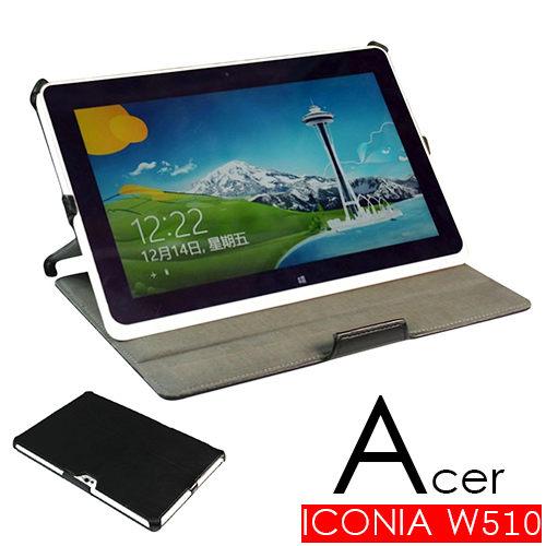 ◆加贈電容觸控筆~免運費◆宏碁 ACER ICONIA Tab W510 平板電腦熱定型皮套 保護套 可多角度斜立