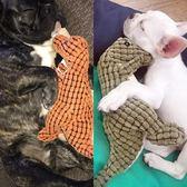 狗狗玩具耐咬磨牙發聲法斗泰迪柯基幼犬金毛大型犬寵物毛絨用品 年貨必備 免運直出