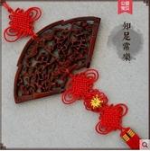中緣結中國結挂件香樟木雕扇形招財進寶家