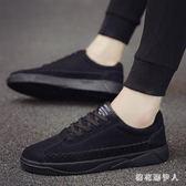 帆布鞋2019春季新款板鞋黑色男潮鞋男士休閒鞋男鞋韓版百搭男鞋 QX509【棉花糖伊人】