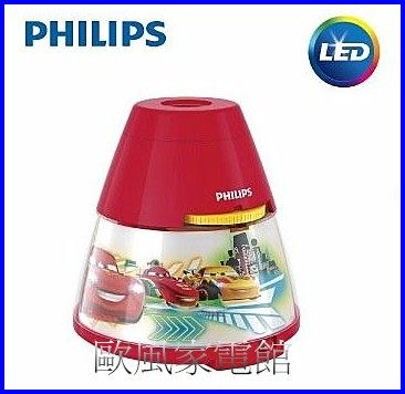 【歐風家電館】PHILIPS 飛利浦迪士尼魔法燈-LED投影燈-汽車總動員 (71769)