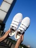 小白鞋女秋冬新款韓版百搭魔鬼氈板鞋學生貝殼鞋休閒女鞋