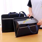 文件架A4文件夾多層風琴包學生用試卷收納卷子帆布拉鍊手提資料袋高中生