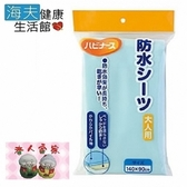 【老人當家 海夫】PIGEON貝親 標準型 多用途速乾防水保潔墊中單
