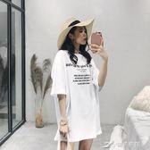 中長款白色T恤短袖夏女新款韓版寬鬆學生chic上衣百搭打底衫 七夕禮物中秋禮物