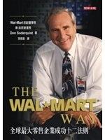 二手書博民逛書店《The Wal-Mart Way:全球最大企業成功十二法則》