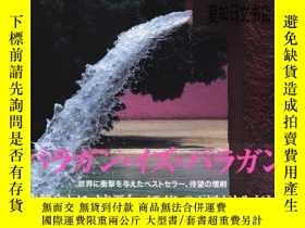 二手書博民逛書店【罕見】Luis BarraganY175576 Various Toto ISBN:978488706143