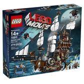 LEGO 樂高 Movie 70810 Metal Beard s Sea Cow