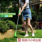 割草機現貨24H速出家樂美充電式電動割草機家用除草機小型多功能草坪機LX 萊俐亞
