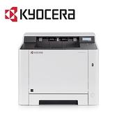 [富廉網]【KYOCERA】京瓷 ECOSYS P5025cdn A4 彩色網路雷射印表機