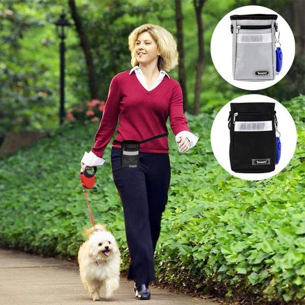 訓狗用品裝備馬犬訓練訓犬狗狗器材腰包狗包寵物遛袋包食物包零食 生日禮物