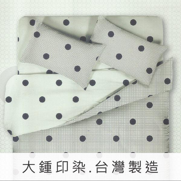 *華閣床墊寢具*專櫃品牌 木漿纖維【幻彩圖-綠】 雙人鋪棉兩用被套 6*7 可當涼被 台灣精製 MIT