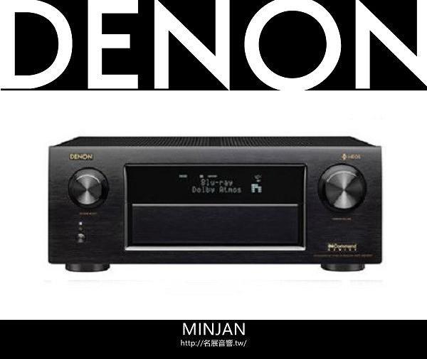 【贈高級線材】DENON 天龍 AVR-X6400H 頂級11.2聲道AV環繞擴大機 公司貨
