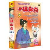 動漫 - 一休和尚ⅡDVD (第79-91集/3片裝/雙語)