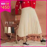(現貨-淺卡其/黑)PUFII-中長裙 氣質針織百摺鬆緊腰中長裙 3色-1101 現+預 秋【CP15475】