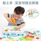 兒童動手拆裝擰螺絲益智工具箱電鑚玩具拼圖男孩拆卸拼裝組合套裝 igo