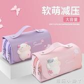韓國可愛解壓學生筆袋文具盒大容量兒童小學生減壓高顏值少女心簡約ins潮日系 蘿莉新品
