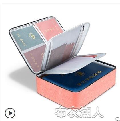 公司文件證件收納包檔案收納袋子大容量整理袋家庭 【快速出貨】