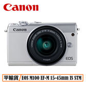 3C LiFe CANON EOS M100 EF-M 15-45mm IS STM 單眼相機 平行輸入 店家保固一年