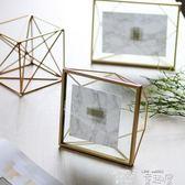 創意相框 柔軟時光 北歐金屬玻璃幾何相框創意掛墻擺件照片裝飾畫框4 6 7寸 童趣屋