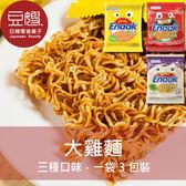 【豆嫂】韓國熱銷 Enaak 大雞點心麵 大雞麵(3入裝/原味/酸奶地瓜/辣味)