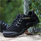 男防水防滑登山鞋FA00352『時尚玩家』