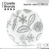 【美國康寧 CORELLE】早春回憶8吋平盤