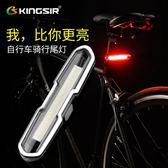 KS山地自行車尾燈USB充電LED警示燈夜間騎行裝備單車死飛配件激光 智聯