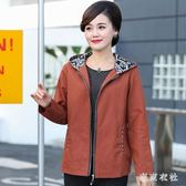 大尺碼中年媽媽長袖連帽夾克上衣中老年女春秋裝薄款休閒風衣外套 QQ13396『東京衣社』