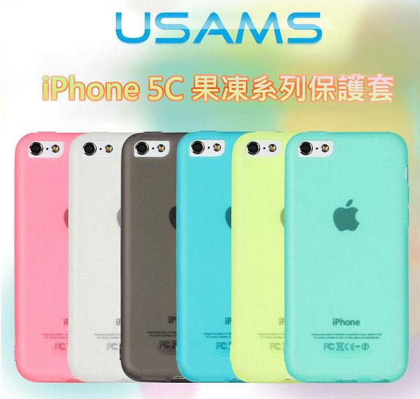 【現貨】U-Clothes iPhone 5C 專用 TPU 保護套 手機殼 - 果涷系列