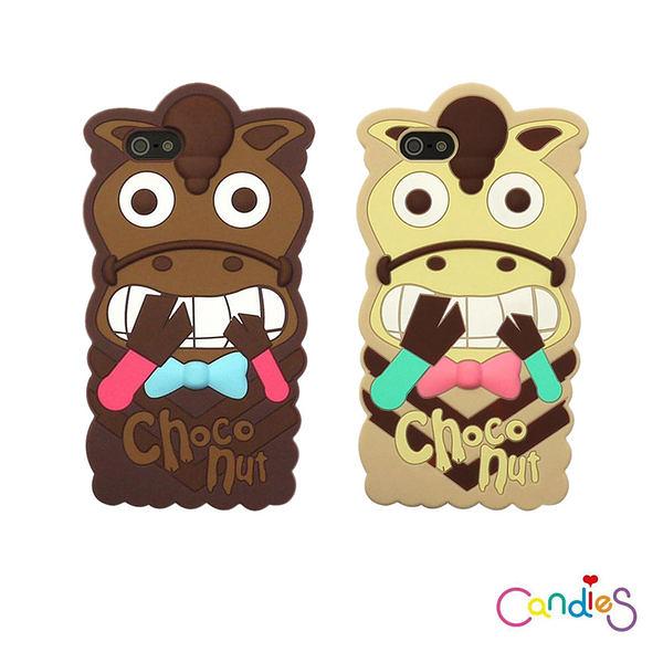 Candies iPhone SE/5/5S Choco Nut可愛招財好運到