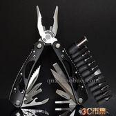 多功能鉗折疊工具鉗子戶外裝備板手小刀鉗隨身便攜組合鉗刀 全館免運